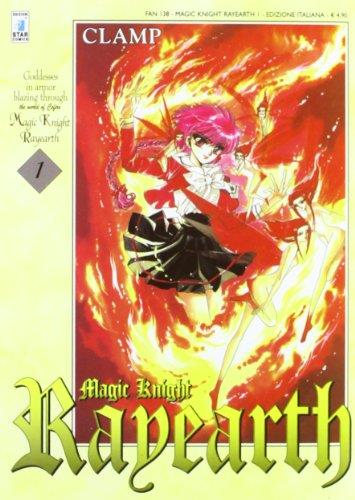 Magic knight Rayearth: 1