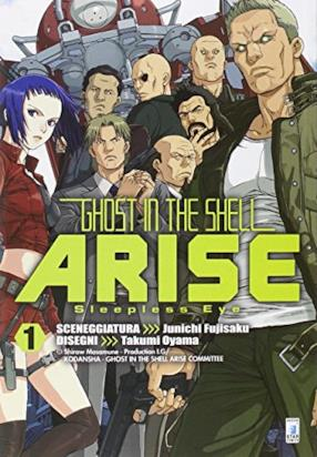 Ghost in the shell. Arise. Sleepless eye: 1