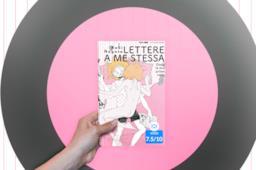 Un dettaglio della copertina del volume