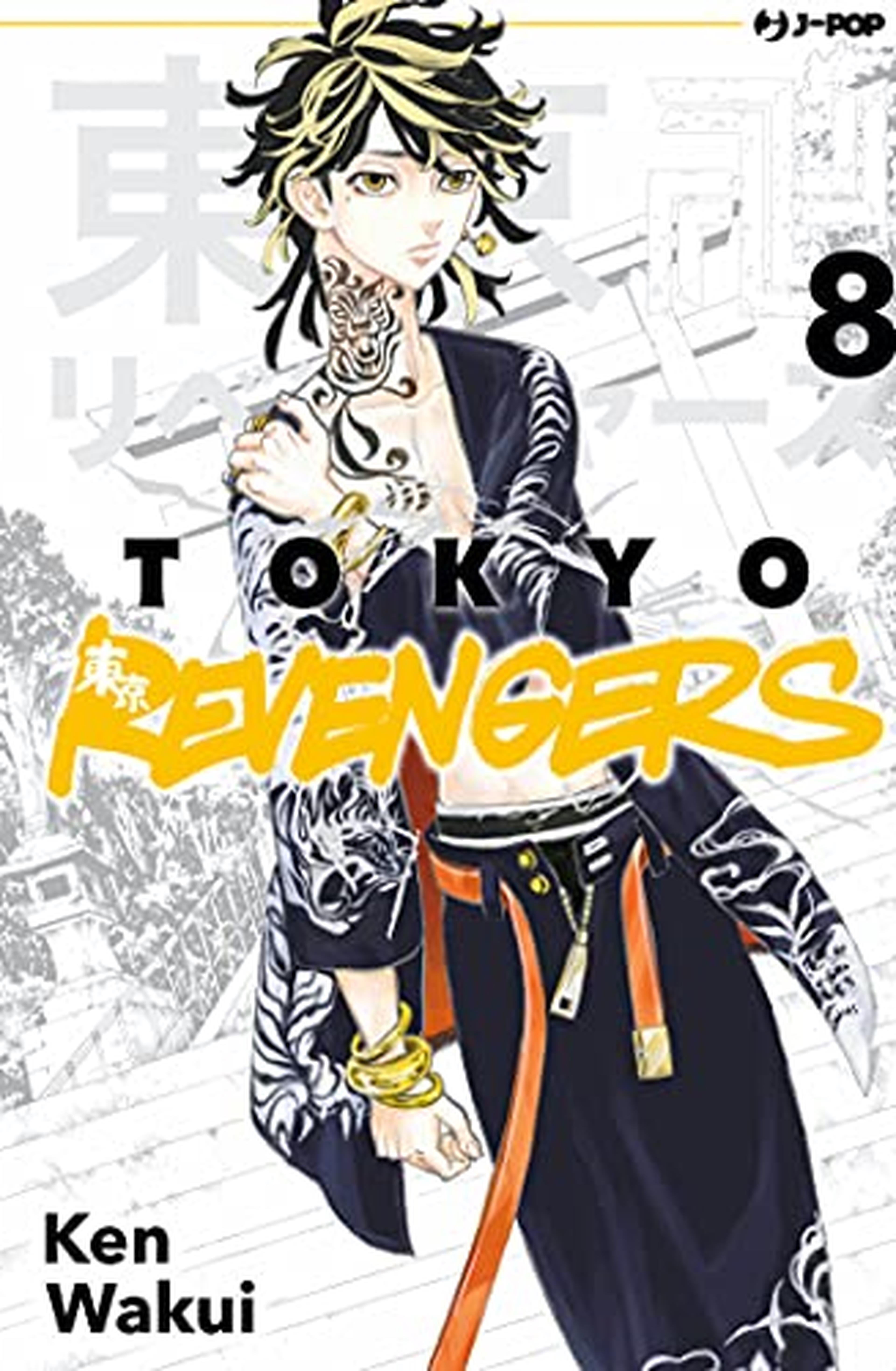 Tokyo revengers (Vol. 8)
