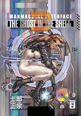 The Ghost in the Shell 2 - Manmachine Interface