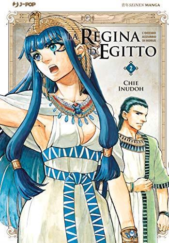 La regina d'Egitto. L'occhio azzurro di Horus: La Regina d'Egitto: 2