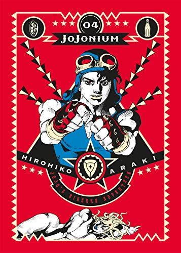 Jojonium (Vol. 4)