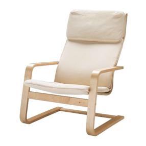 IKEA, Pello - Poltrona oscillante a chaise longue, in betulla e acciaio