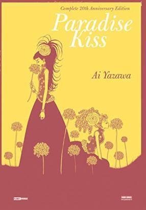 Paradise kiss. Ediz. speciale