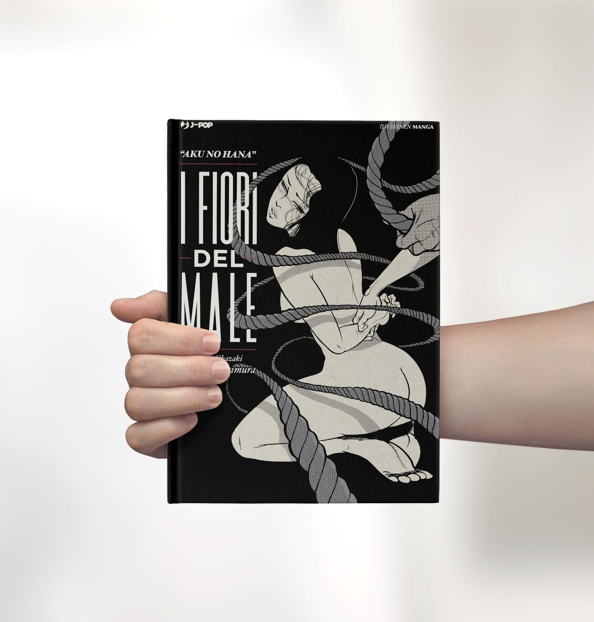 Manga Erotici - I fiori del male