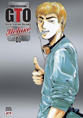 Big GTO Deluxe 1