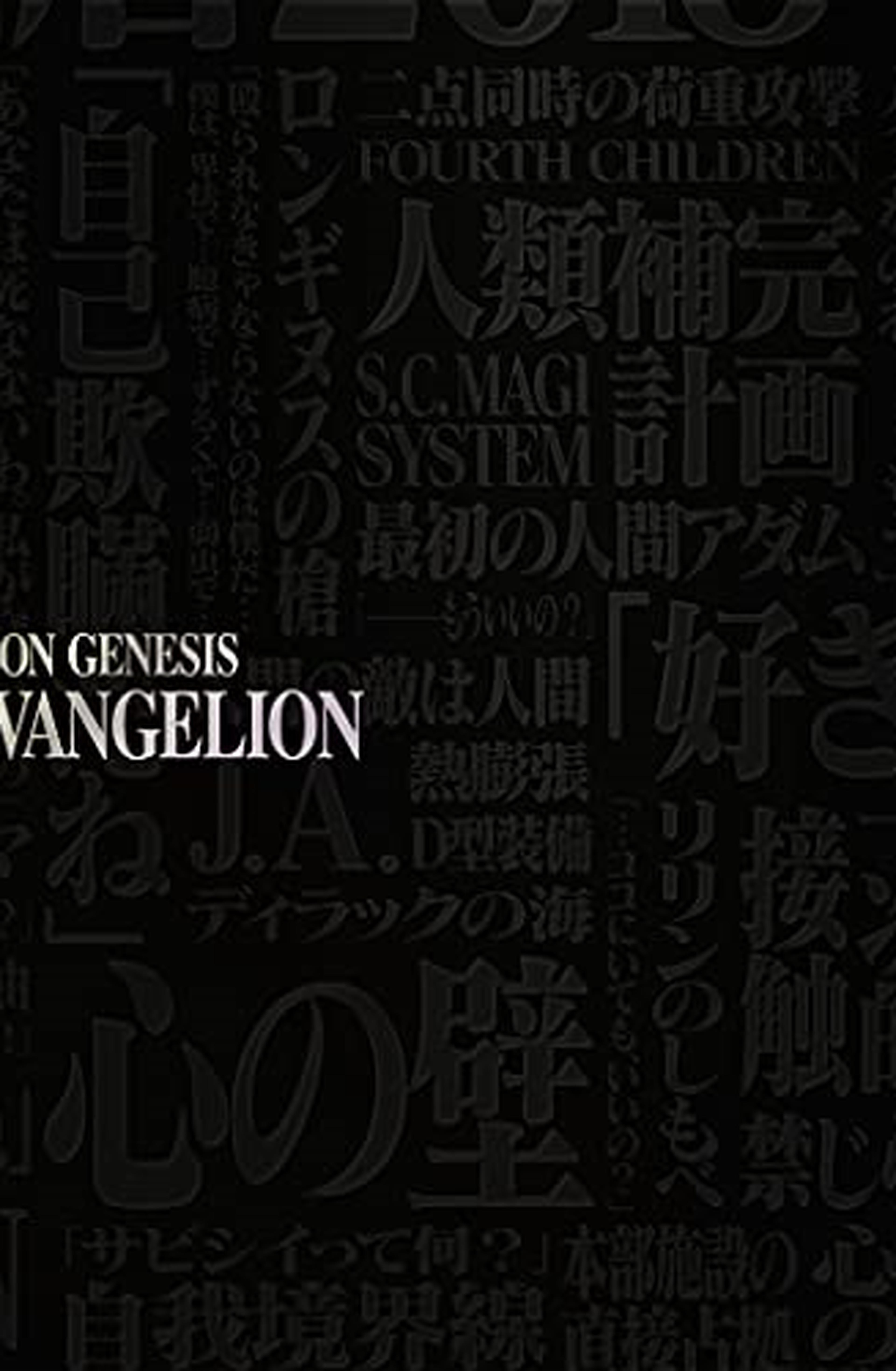 Neon Genesis Evangelion - Ultimate Edition [Esclusiva Amazon]
