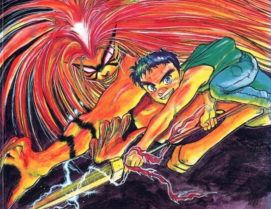Ushio e Tora manga cover