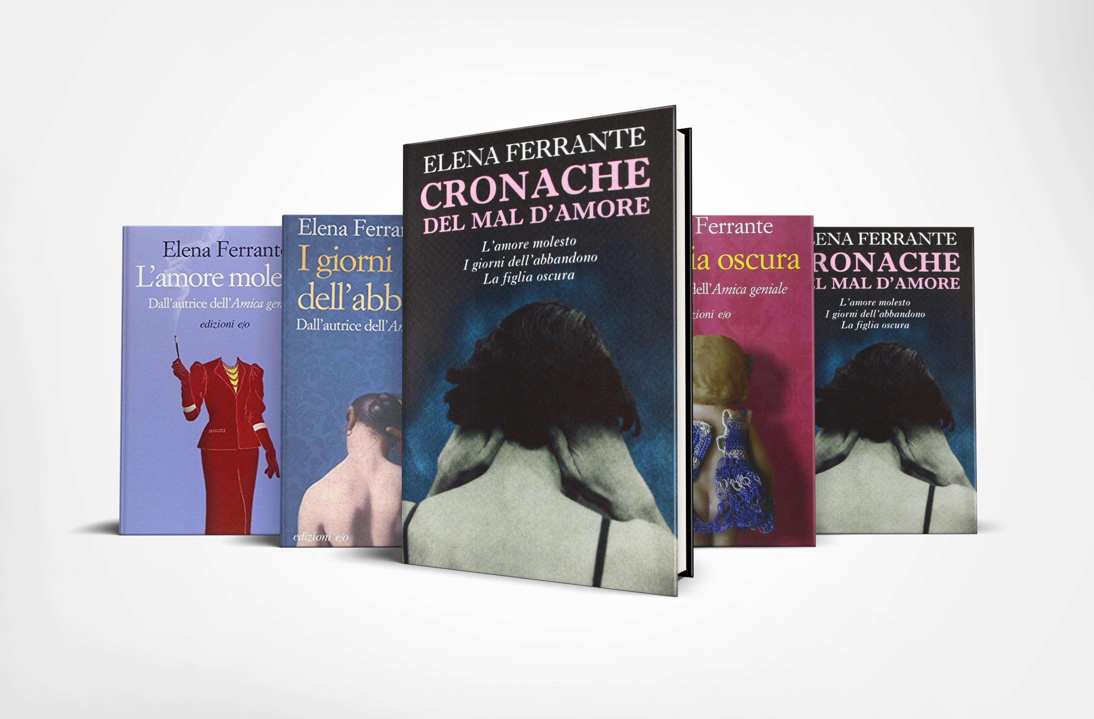 I libri di Elena Ferrante