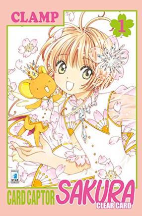 Card Captor Sakura. Clear card: 1