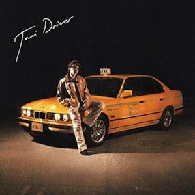 Taxi Driver (CD autografato) [Esclusiva Amazon.it]