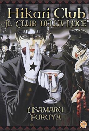 Hikari Club, il club della luce. Variant Lucca: 1