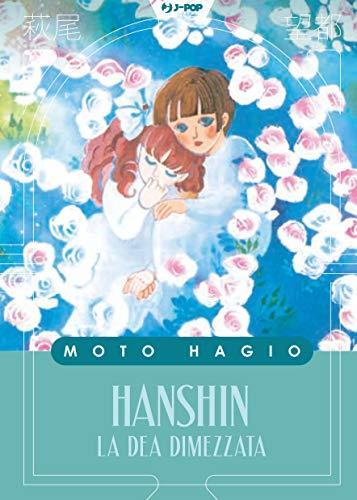 Hanshin. La dea dimezzata