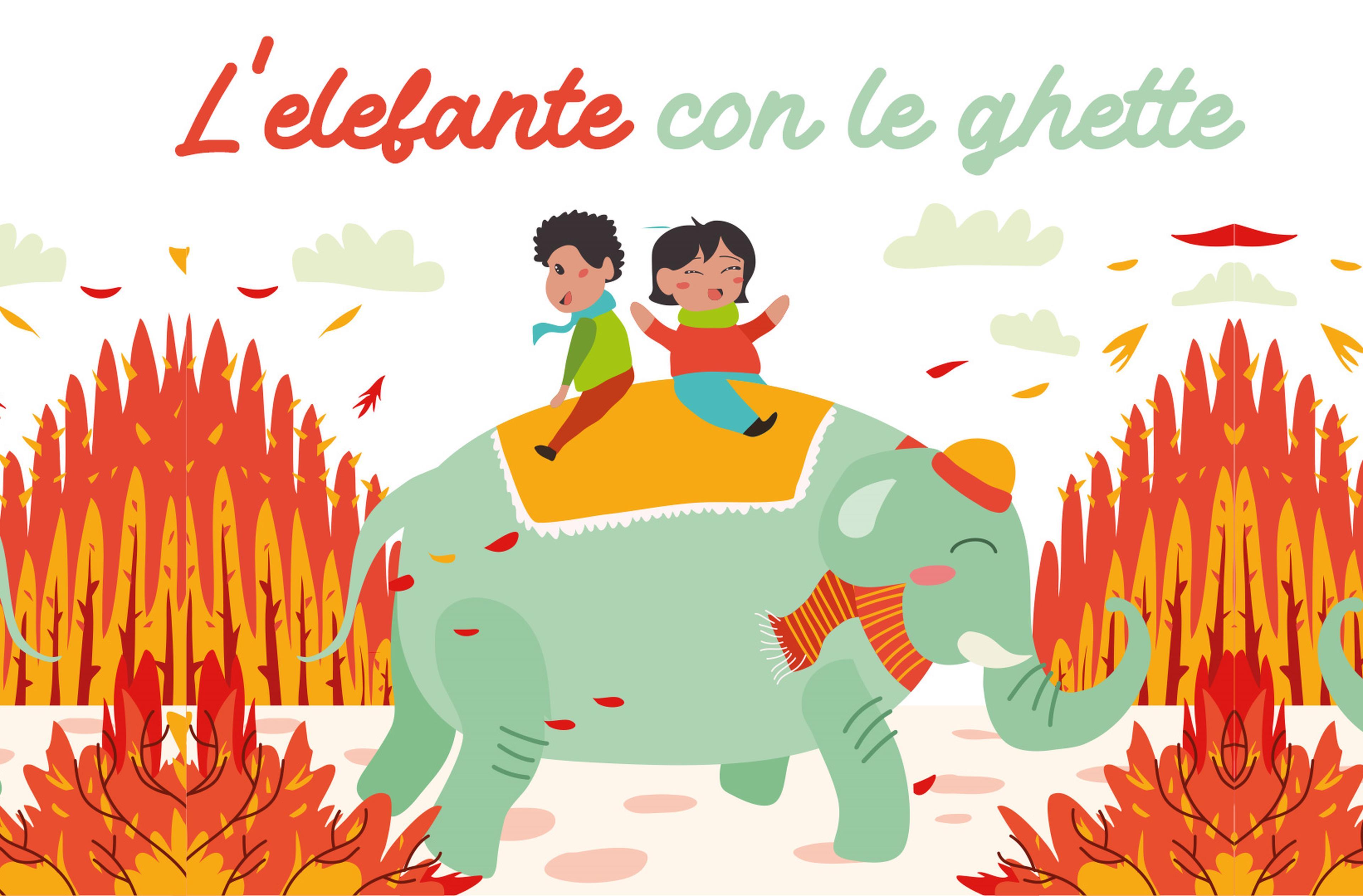 L'elefante con le ghette: testo e video del brano per bambini