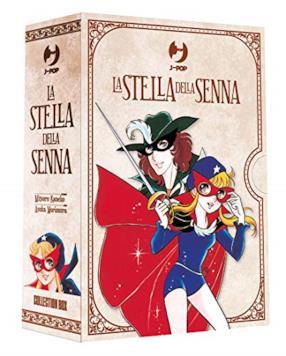 La Stella della Senna Box vol. 1-2
