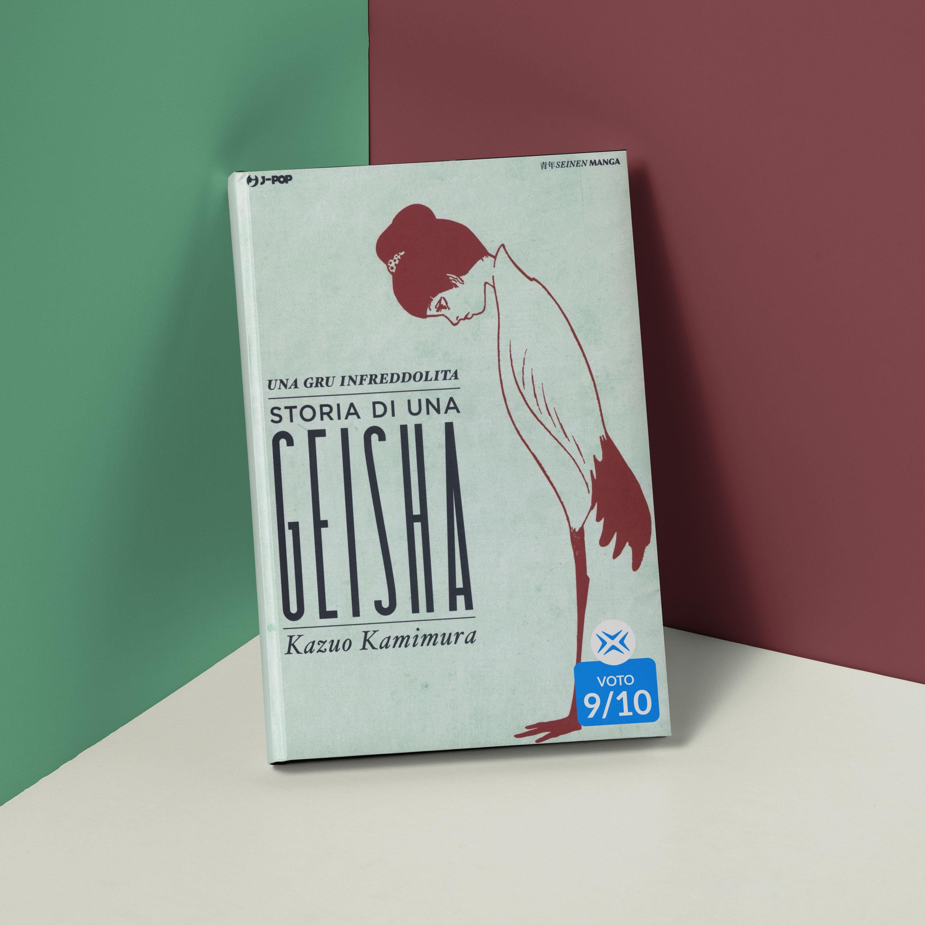 Una gru infreddolita. Storia di una geisha di Kazuo Kamimura
