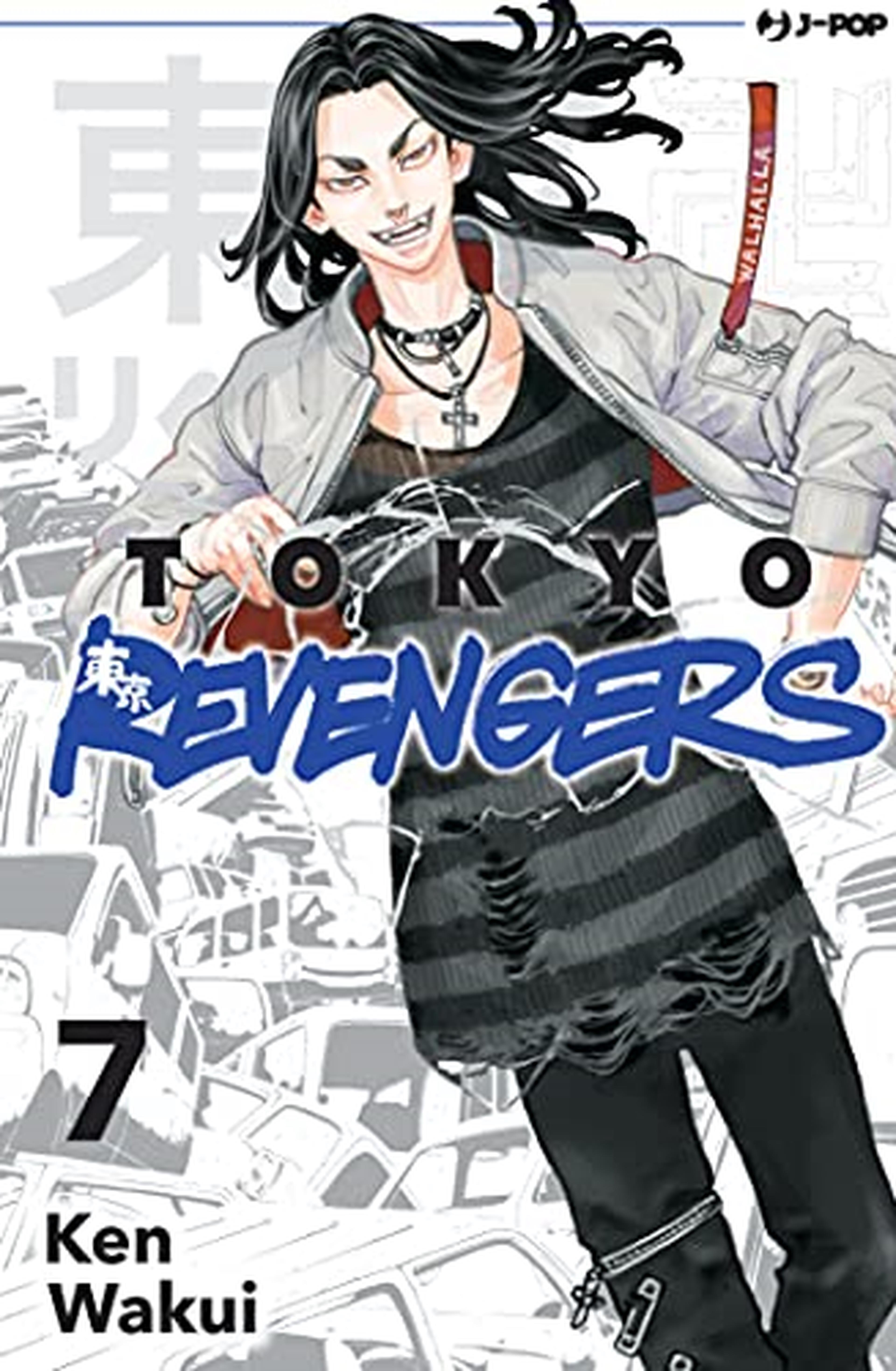 Tokyo revengers (Vol. 7)