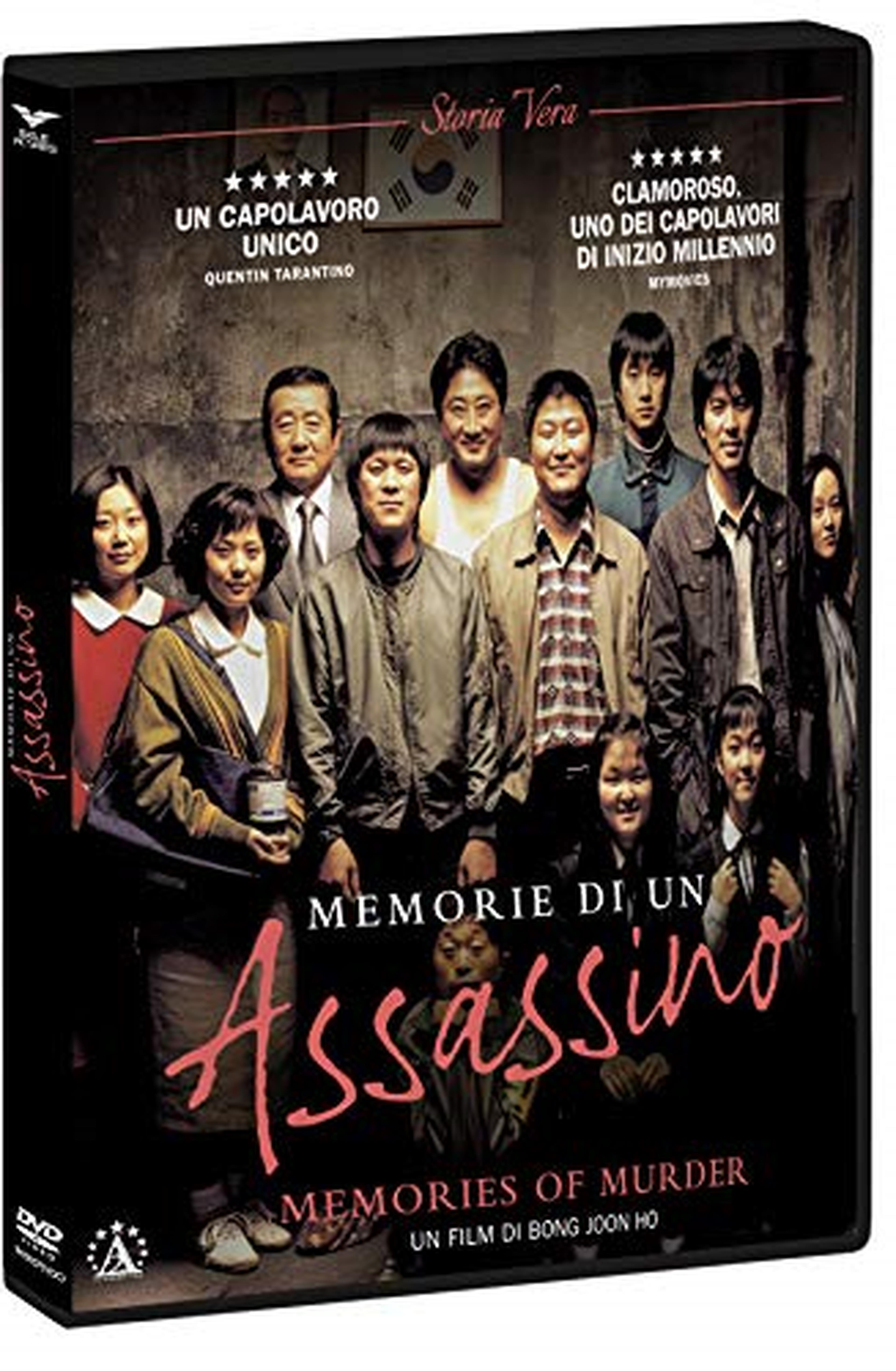 Memorie Di Un Assassino  ( DVD)