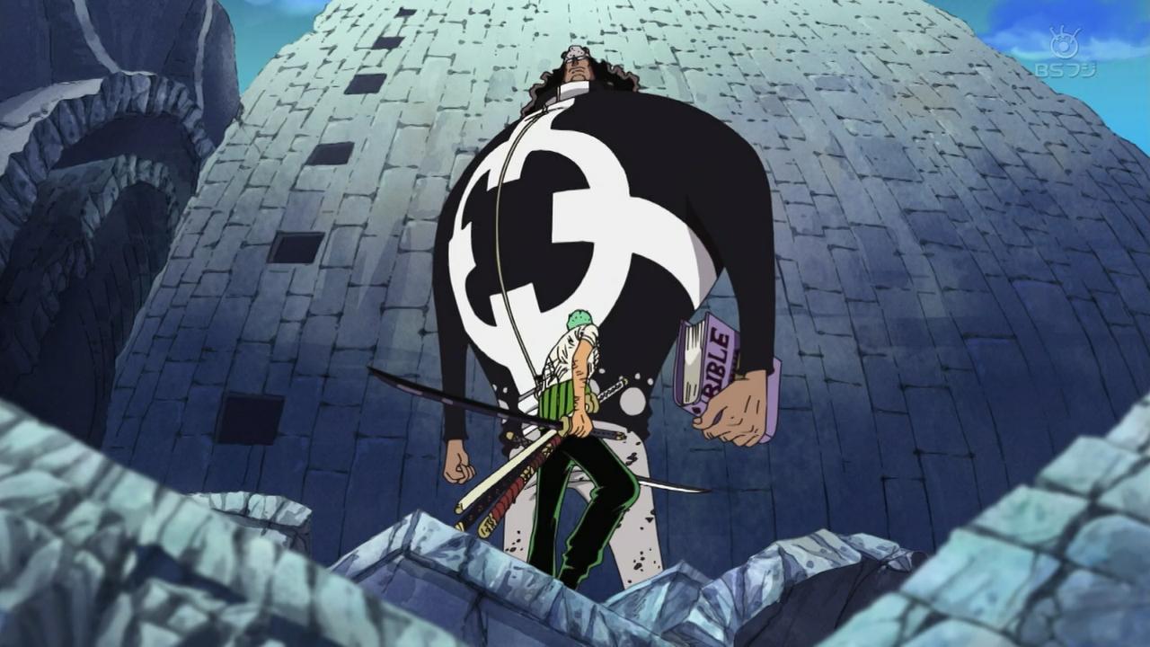 One Piece Bartholomew Kuma